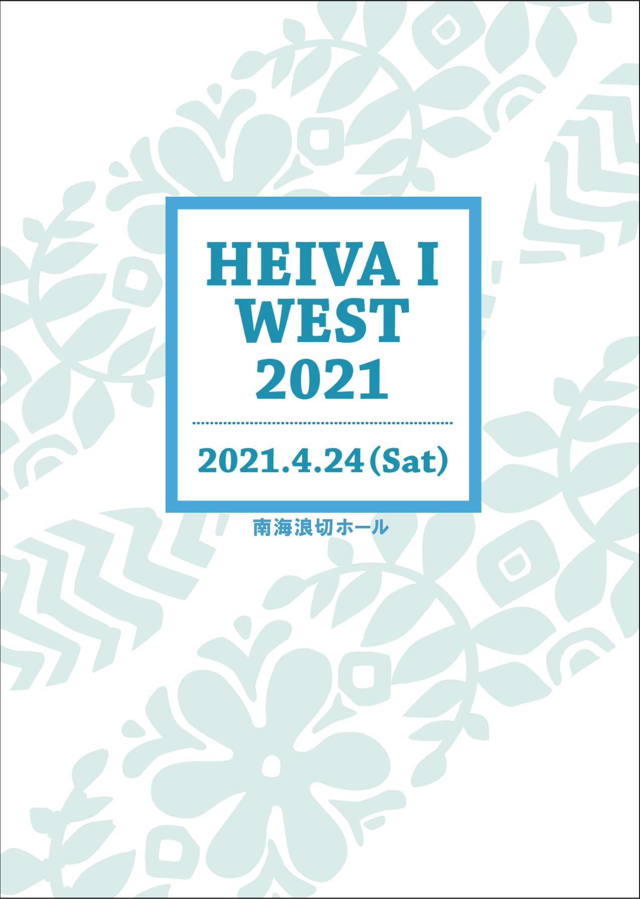 HEIVA I WEST 2021 DVD