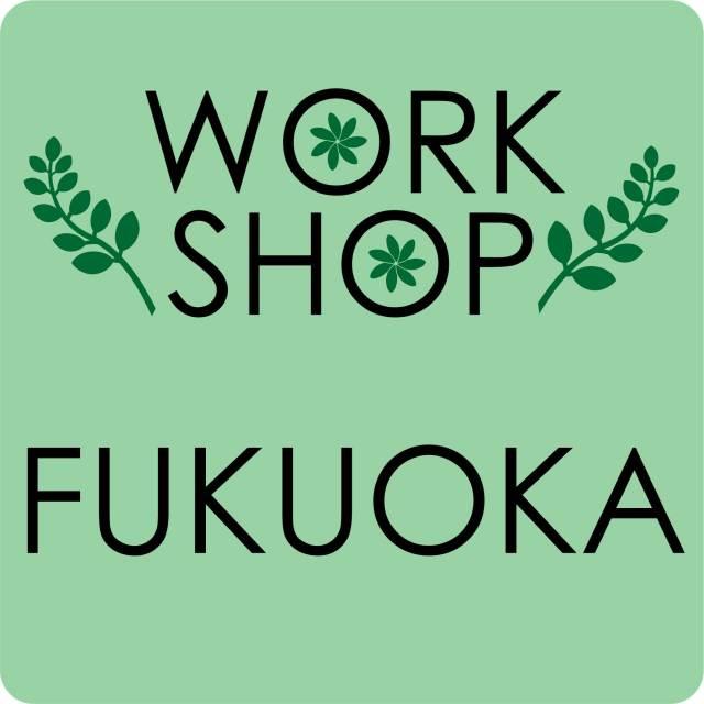 【6/21(金)福岡】タヒチアンダンスワークショップ
