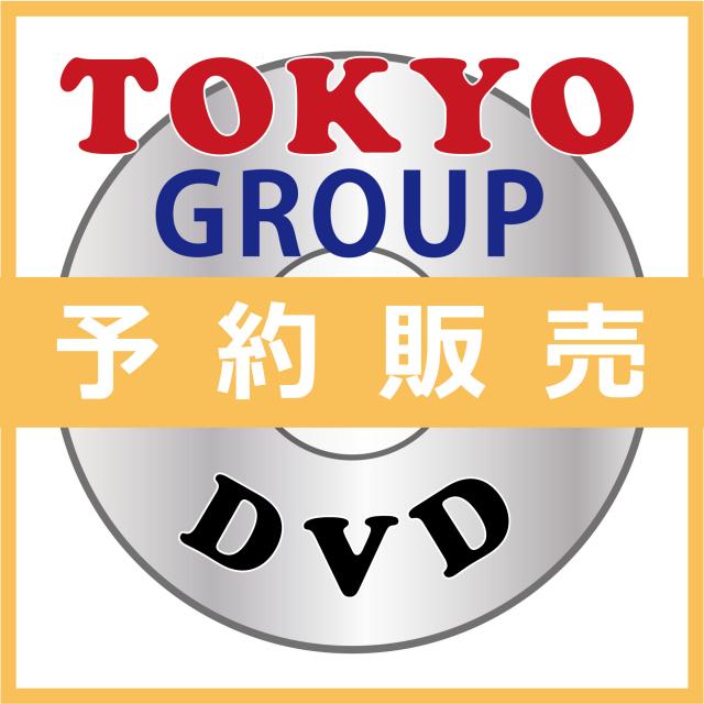 TOKYO_group_dvd.jpg
