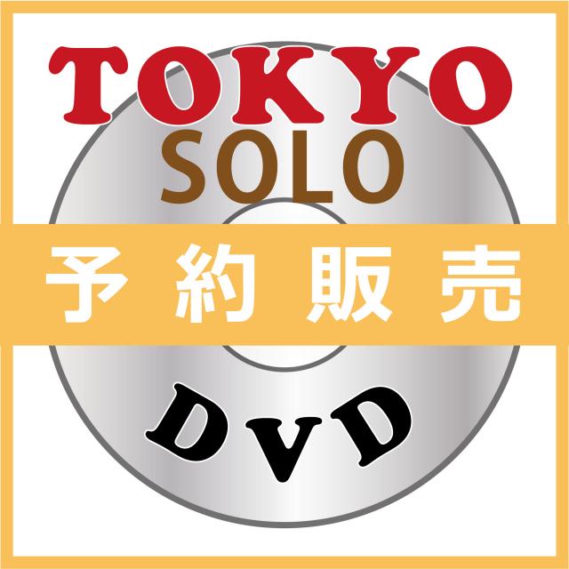 TOKYO_solo_dvd.jpg