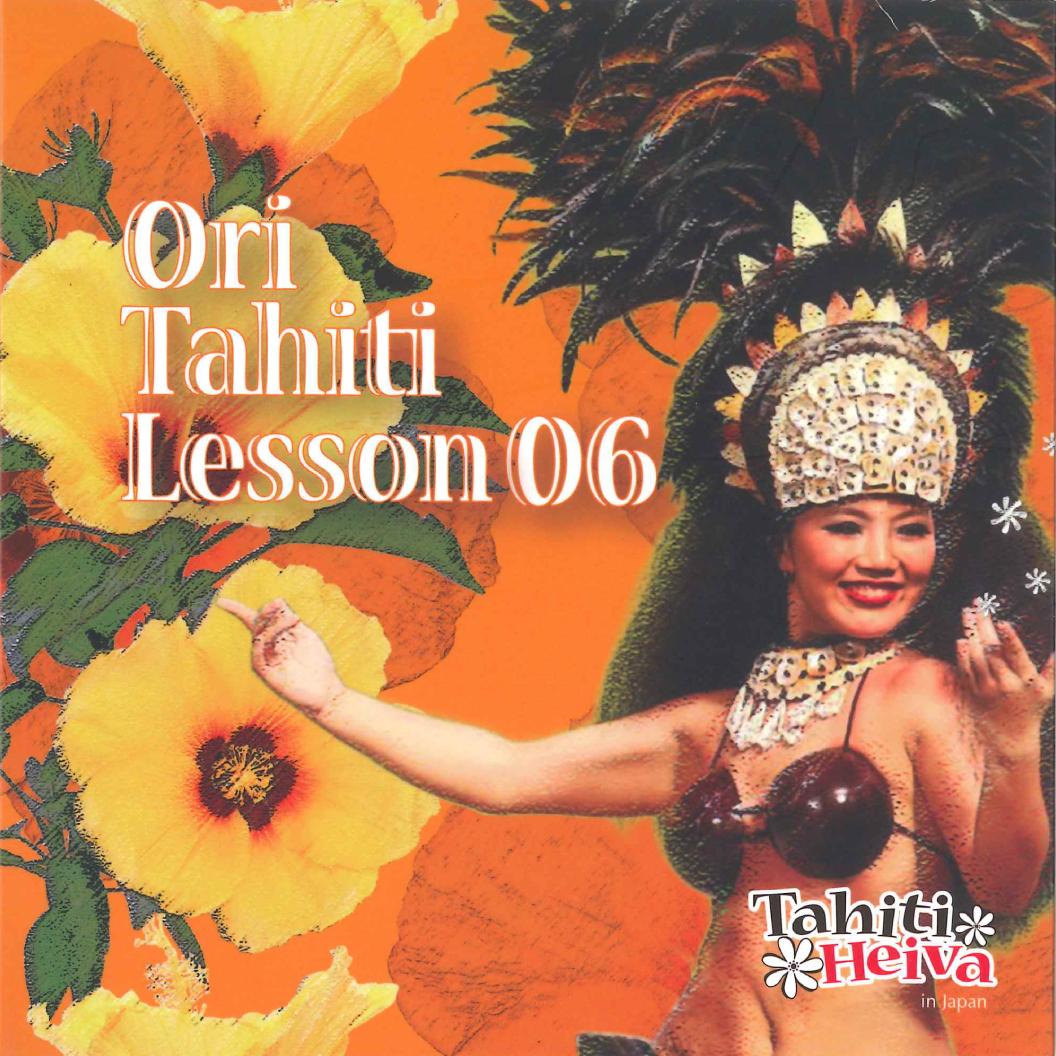 Ori Tahiti Lesson6