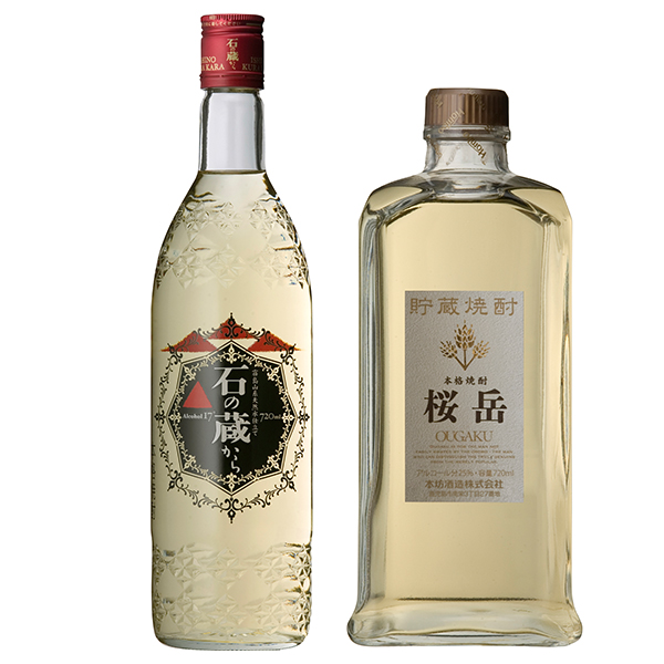 飲み比べセット グラス付き 石の蔵から 貯蔵焼酎 桜岳 2本 セット 25度 720ml