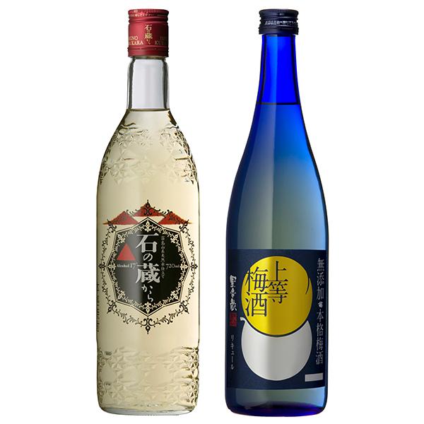 飲み比べセット グラス付き 石の蔵から 上等梅酒 2本 セット 25度 14度 720ml
