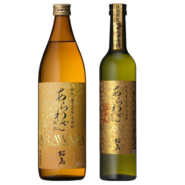 飲み比べセット グラス付き あらわざ桜島 ハナタレ  2本 セット 25度 900ml 500ml