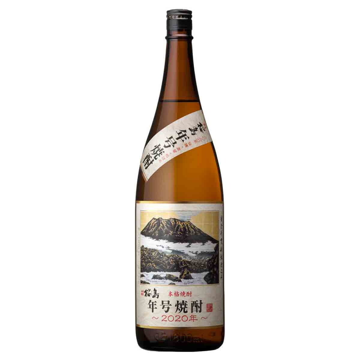桜島年号焼酎2020 1.8L