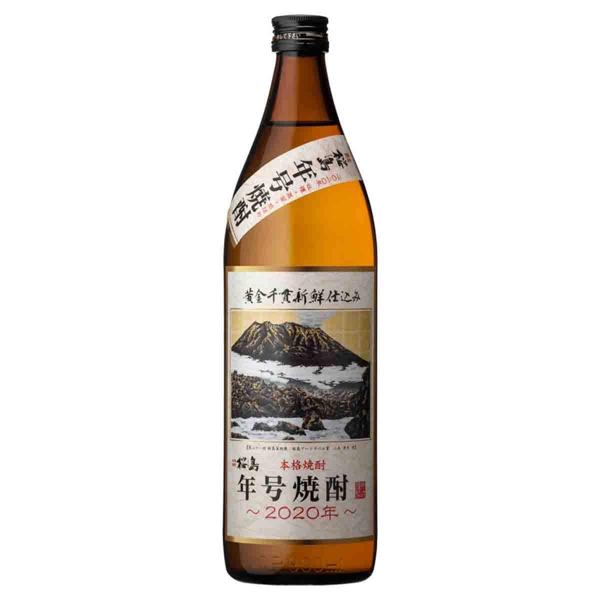 桜島年号焼酎2020 900ml