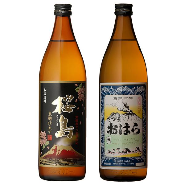 飲み比べセット グラス付き 黒麹仕立て 桜島 さつまおはら 2本 セット 25度 900ml