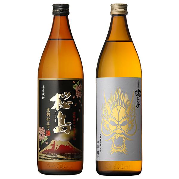 飲み比べセット グラス付き 黒麹仕立て 桜島 魂の芋 2本 セット 25度 900ml