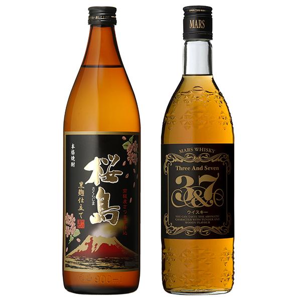 飲み比べセット グラス付き 黒麹仕立て 桜島 マルスウイスキー 3&7 2本 セット 25度 40度 900ml 720ml