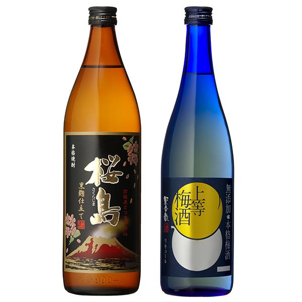 飲み比べセット グラス付き 黒麹仕立て 桜島 上等梅酒 2本 セット 25度 14度 900ml 720ml