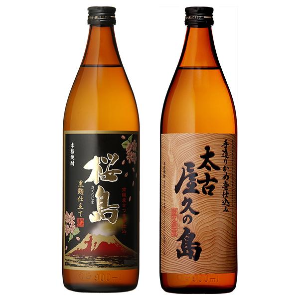 飲み比べセット グラス付き 黒麹仕立て 桜島 太古屋久の島 2本 セット 25度 900ml