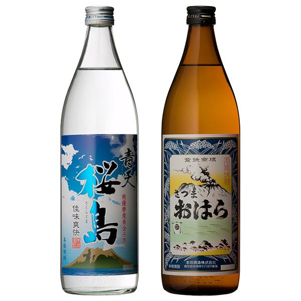 飲み比べセット グラス付き 青天 桜島 さつまおはら 2本 セット 25度 900ml