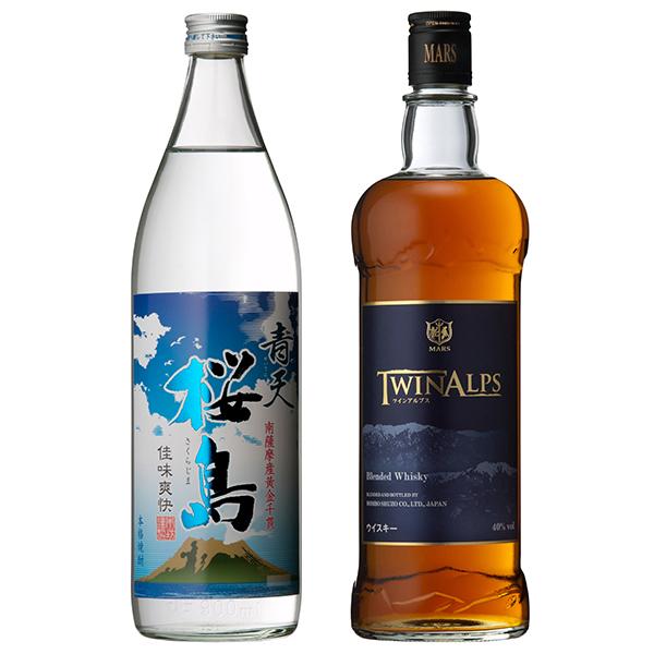 飲み比べセット グラス付き 青天 桜島 TWIN ALPS 2本 セット 25度 40度 900ml 750ml