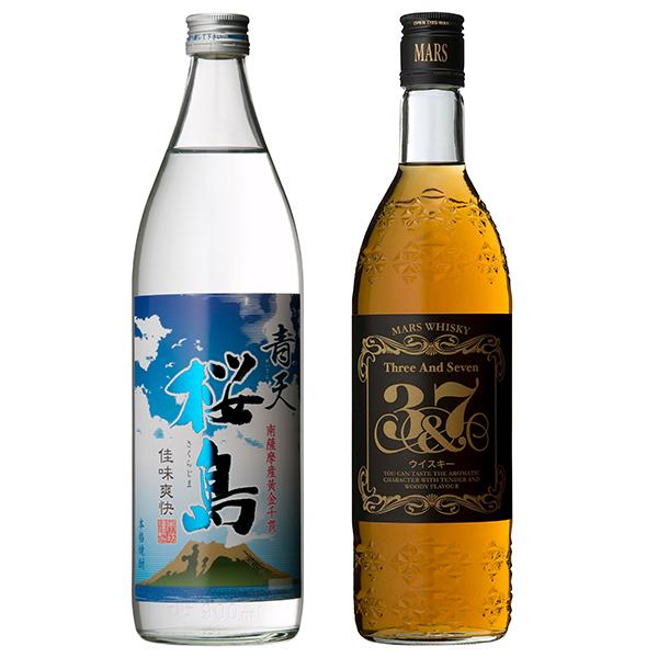 飲み比べセット グラス付き 青天 桜島 マルスウイスキー 3&7 2本 セット 25度 40度 900ml 720ml