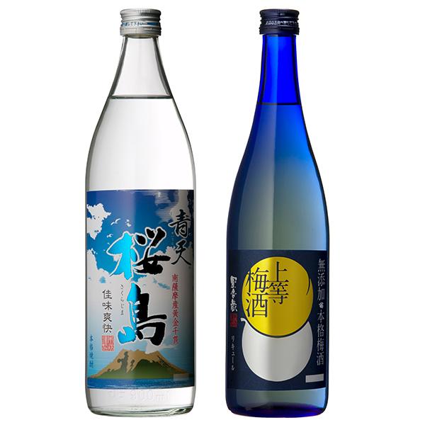 飲み比べセット グラス付き 青天 桜島 上等梅酒 2本 セット 25度 14度 900ml 720ml