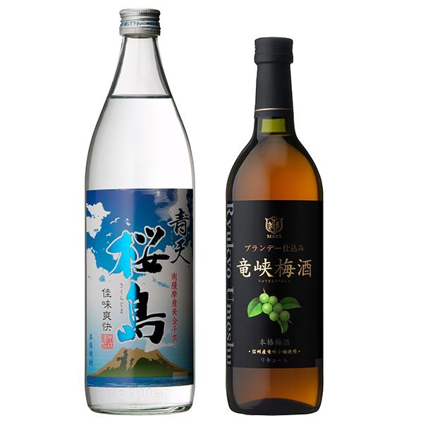 飲み比べセット グラス付き 青天 桜島 竜峡梅酒 2本 セット 25度 14度 900ml 720ml