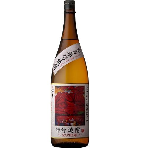 桜島年号焼酎 1800ml 2018