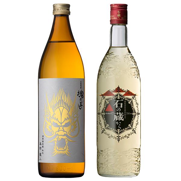 飲み比べセット グラス付き 魂の芋 石の蔵から 2本 セット 25度 17度 900ml 720ml