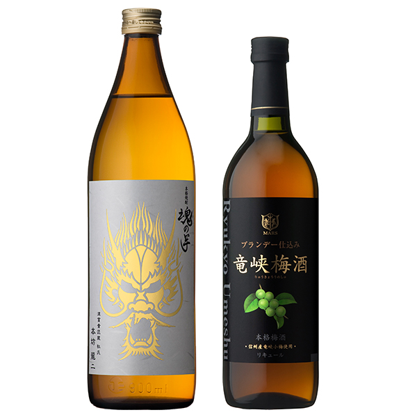 飲み比べセット グラス付き 魂の芋 竜峡梅酒 2本 セット 25度 14度 900ml 720ml