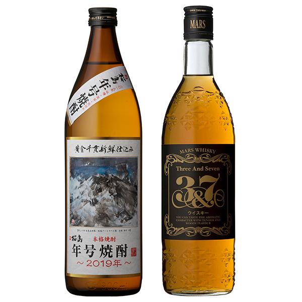 飲み比べセット グラス付き 桜島 年号焼酎 2019 マルスウイスキー 3&7 2本 セット 25度 40度 900ml 720ml