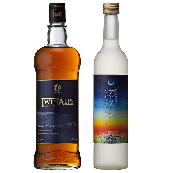 飲み比べセット グラス付き TWIN ALPS 屋久島サングリア パッション&白ワイン 2本 セット 40度 12度 750ml 500ml