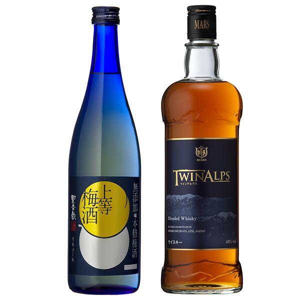 飲み比べセット グラス付き 上等梅酒 TWIN ALPS 2本 セット 14度 40度 720ml 750ml