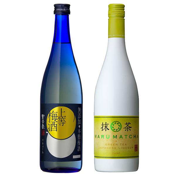 飲み比べセット グラス付き 上等梅酒 MARU MATCHA 2本 セット 25度 750ml 720ml