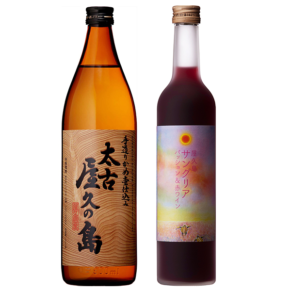 飲み比べセット グラス付き 太古屋久の島 屋久島サングリア パッション&赤ワイン 2本 セット 25度 12度 900ml 500ml