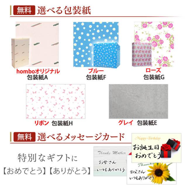 包装とカード