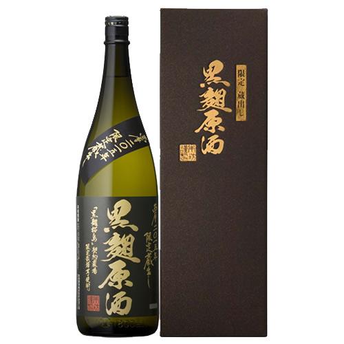 黒麹原酒 2015