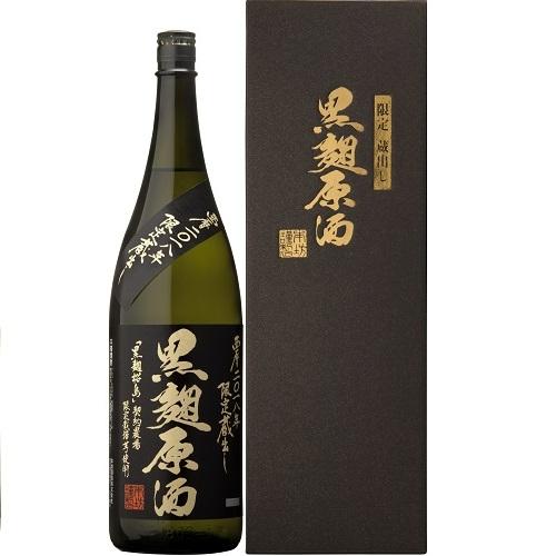 黒麹原酒2018