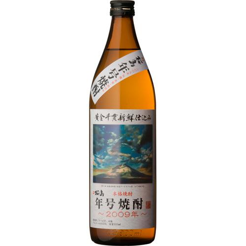 桜島年号焼酎 2009年 25度 900ml