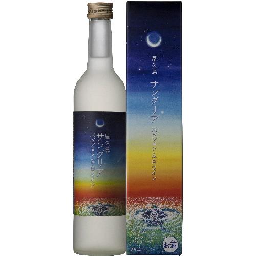屋久島サングリア パッション&白ワイン 10度 500ml 化粧箱入り