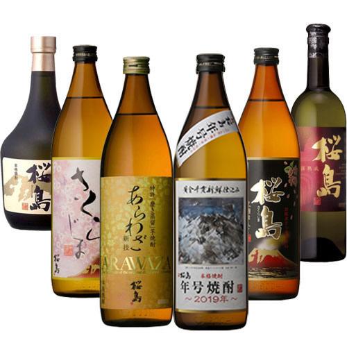 桜島ブランド六変化 焼酎飲み比べ 6本セット 【送料無料】