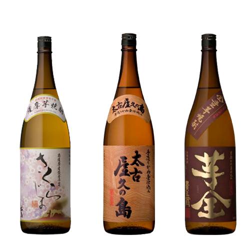 屋久島伝承蔵「石井律」杜氏厳選の焼酎 3本セット