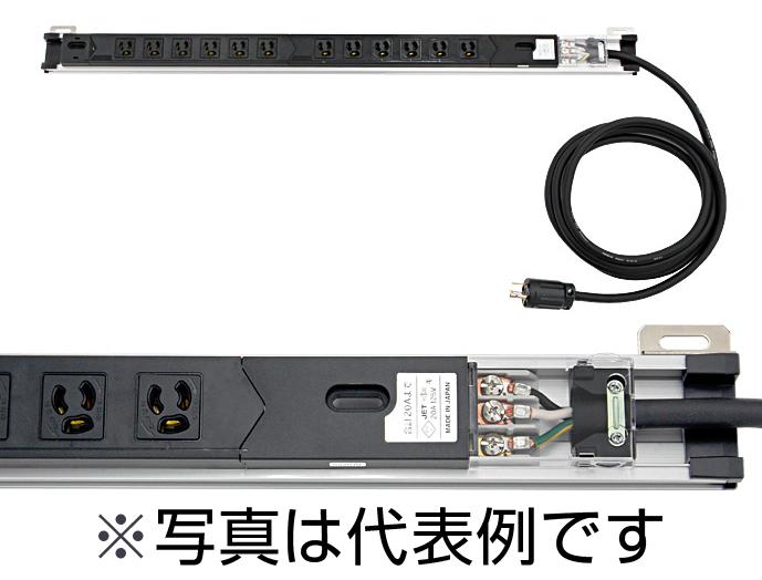 コンセントバー(100V 15A 18口) DZ-1001518CL