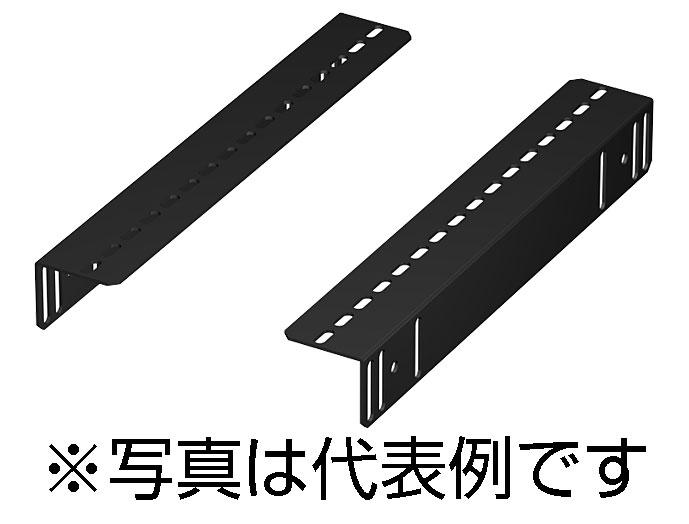 サポートアングル FDO-SA-F2シリーズ