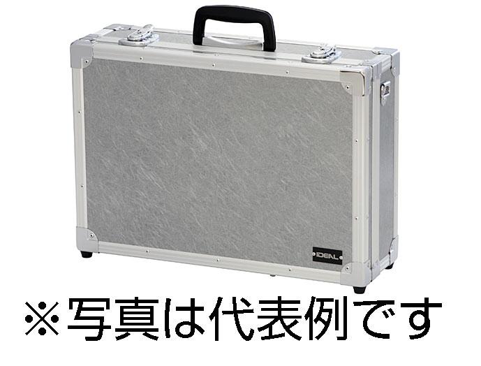 トランクケース YBシリーズ