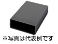 プラスチックケース CM69-120K-000