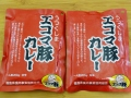 FEK-2福島エゴマ豚カレー(中辛) (200g×2袋)