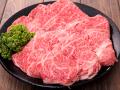 「福島牛」リブロースすき焼き用 450g