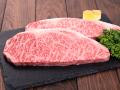 「福島牛」サーロインステーキ用 200g×2枚