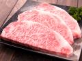 「福島牛」サーロインステーキ用 200g×3枚