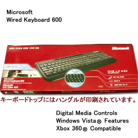 HangulKeyboard_Microsoft-WiredKeyboard600