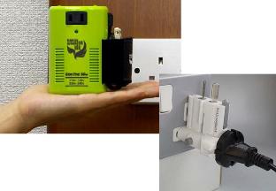 電源充電セット+変圧器