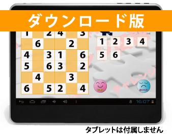 セレンブレイン Androidアプリ