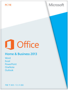 韓国語版 MicroSoft Office 2013 Home and Business
