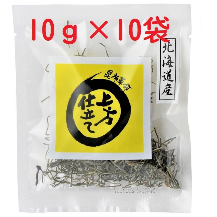 昆布革命10袋