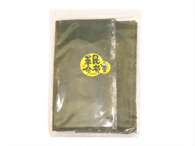 昆布締め用北海道産真昆布五百グラム