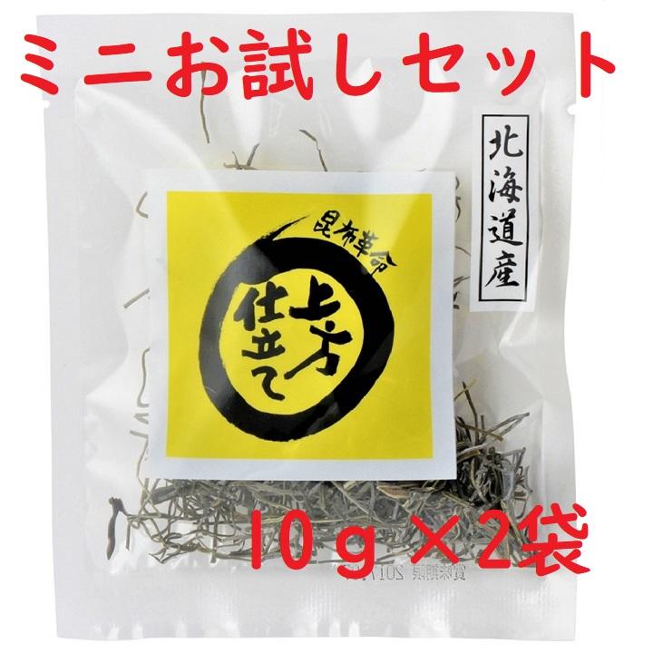 昆布革命2袋
